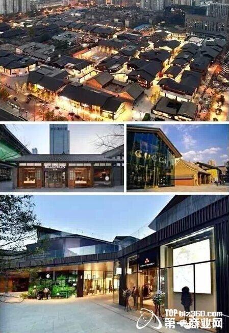 太古里建筑风格为新中式风格时尚街区 ; 多元化的户外空间,结合广场图片