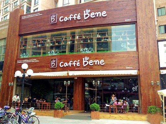 上海韩式咖啡馆大搜罗
