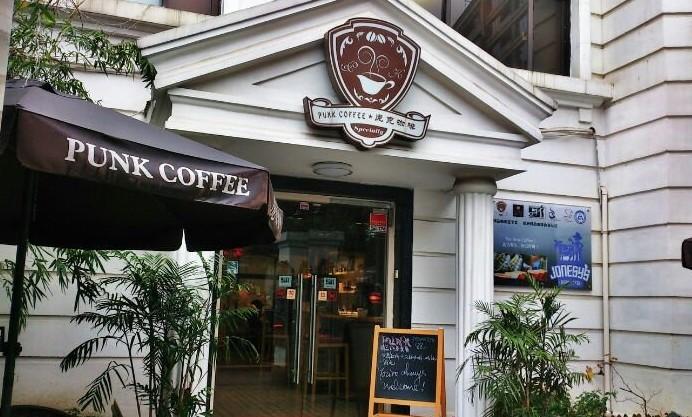 上海静安区咖啡馆top10