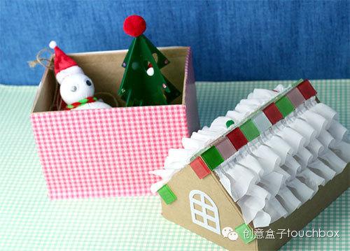 纸箱做圣诞房子的步骤图片