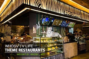 韩式动物园主题咖啡店—zoocoffee上海1