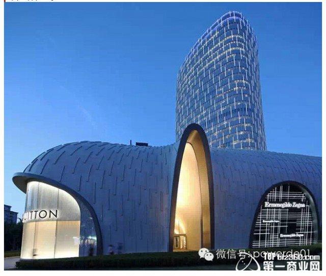 顶棚幕墙-首页 上海商业咨询服务中心网站