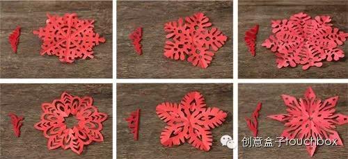 春节剪纸花朵图案步骤简单
